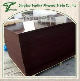 Cheap 9mm/12mm/15mm/18mm Exterior Use navy Plywood for Formwork