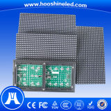 明らかに屋外の単一カラーP10-1W DIP546 LEDボードの表示を示すこと