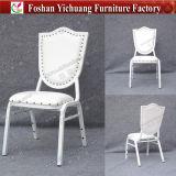 Белый алюминий квадратной задней части обедая кожаный стул Yc-B121 трактира