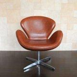 Cadeira moderna do lazer da cisne da mobília