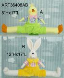 """8 """"Hx17"""" L de pollo a la espalda Bunny-2asst. -Easter Decoración"""