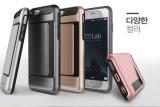 Het hybride Geval van de Dekking van de Telefoon van PC TPU Mobiele (Goud) met de Houder van de Kaart voor iPhone 7/7plus