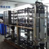 Berufsultrafiltration-System mit Druckbehälter Cj104
