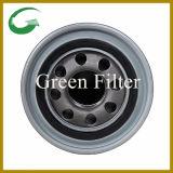 Kubota (HHTAO-37710)를 위한 유압 기름 필터