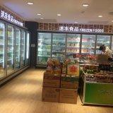 Grauer Farben-Luxuxsupermarkt-aufrechte Glastür-Gefriermaschinen