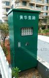 Site Cnhk Hv en cours d'exécution de la sous-station intelligente préfabriquée