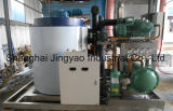 Коммерчески машина создателя льда хлопь для рыбозавода (фабрика Шанхай)