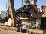 Psx-2250 금속 조각 슈레더 선