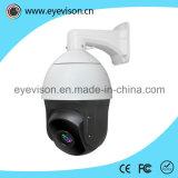 1/3 1.3MP 1080P en de Camera van de Koepel van de Hoge snelheid van IRL IP PTZ van 6 Duim
