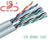 Câble LAN Utpcat6 4X2X23AWG CCA/Cu