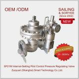 """3/4 """" давлений воды газа Sp21m уменьшая пилотную модулирующую лампу"""