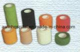 Bandagem auto-adesiva / Bandagem Coesiva /