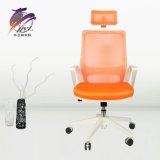 高い背部余暇様式のExcecutiveのオフィスの網の椅子