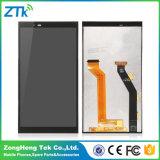 Отсутствие мертвого экрана касания LCD пиксела для HTC E9 плюс LCD