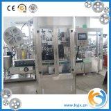 Keyuan Companyからの自動収縮の袖の分類機械