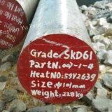 De speciale Staaf van het Staal/van de Vorm Steel/Round H13 (Daye521, SKD61, SKD11, DAC, STD61, 1.2344)