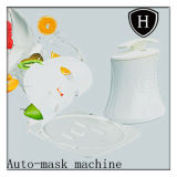 Машина 2016 маски машины DTY маски Hjm brandnew Automastic лицевая лицевая