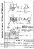 De Micro- van de Duw van de ONDERDOMPELING de ZijSchakelaar van uitstekende kwaliteit/Knevelschakelaar van de Schakelaar van de Dia 6pins (sk-22F01G3)