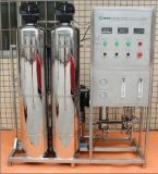 Промышленный завод машины водоочистки обратного осмоза нержавеющей стали