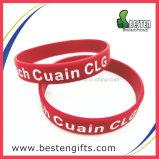 La qualité a séparé le bracelet de silicones rempli par couleur fondamentale de Debossed de couleur