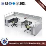 最上質の最下の価格の安いオフィスの区分(HX-6M154)