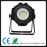 最新の100W COB LED PAR Light