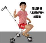 Spaziergänger der neuen drei Rad-Kinder kann, faltend durch Aluminiumlegierung