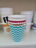 다채로운 8oz Double Wall Paper Cup Embossing (YH-L170)
