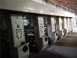 Maquinaria que lamina seca automática serva de la segunda mano
