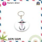 Kundenspezifische Handware Fabrik-förderndes Metall Keychain, Schlüsselring