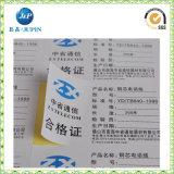 Etiqueta autoadhesiva frágil de la marca amonestadora adhesiva del envío 2015 (JP-S156)