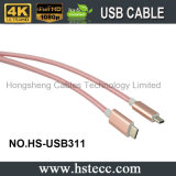 Câble coloré de la maille en nylon USB 3.1 pour MacBook et ordinateur portatif