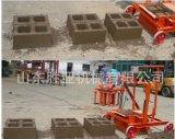 Машина делать твердого кирпича передвижной яйцекладки конкретная/конкретная полая машина блока
