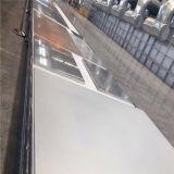 Плита ранга 5083 морских пехотинцов алюминиевая для судостроения