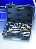Trousse d'outils réglée plaquée par chrome de clé à douille HRC48 45PCS