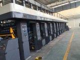 Utilizado de la máquina automática intermitente rotograbado