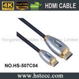 Mini câble mâle duel à grande vitesse de HDMI avec la Manche d'Ethernet