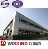 ISO-9001:2008 Stahl-Lager