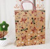 Twisted Handles를 가진 브라운 Kraft Paper Shopping Gift Bags
