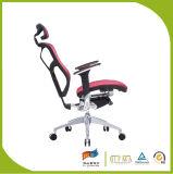 Exepensiveの人間工学的のホーム税関事務所の家具の椅子