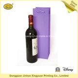 Qualitäts-Geschenk-Papierbeutel für Wein (JHXY-PBG0025)