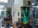 機械を作る45トンのアルミホイルの容器