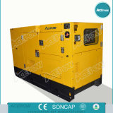 60kVA Weichaiの防音のディーゼル発電機