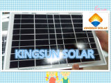 小型の太陽多パネル(KSP5)