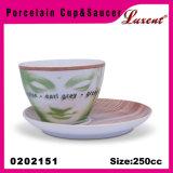 Jogo seguro do copo e do Saucer de café do café do forno de micrôonda da porcelana