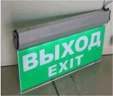 Indicatore luminoso del segno dell'uscita di sicurezza con materiale di alluminio ed acrilico (PRD2343)