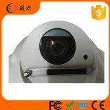 ночного видения CMOS 2.0MP 150m сигнала 20X камера купола иК пиксела HD китайского мега толковейшая