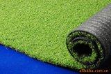 erba artificiale di gioco del calcio di 50mm per 7-Player con il Cp di Zing