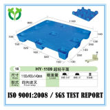 1100*900 가벼운 의무 저장 4가지 방법 싼 판매 깔판