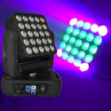 DMX 4in 1 25X10W LCD 디스플레이 LED Moving Head Light Martix Panel Wash LED Stage Lighting
